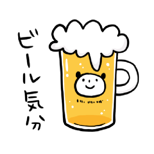 Mahome panda vol.3.1-1 - Sticker 3