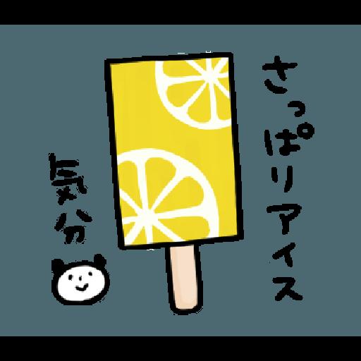 Mahome panda vol.3.1-1 - Sticker 20