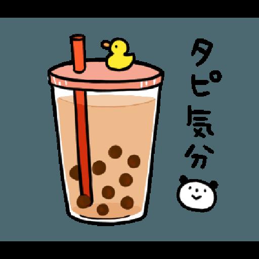 Mahome panda vol.3.1-1 - Sticker 2