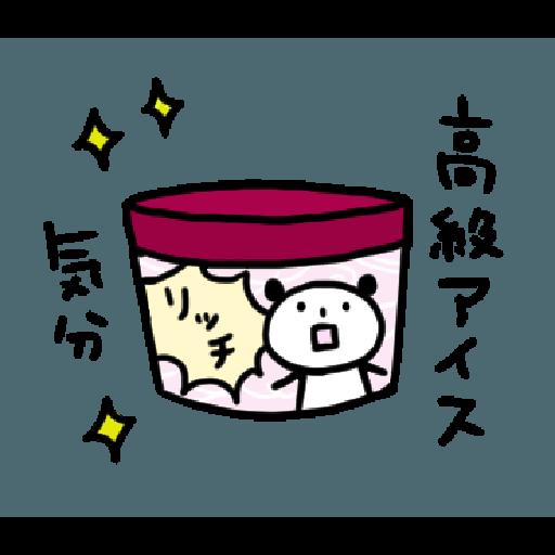 Mahome panda vol.3.1-1 - Sticker 18