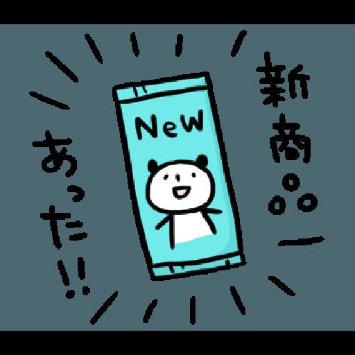 Mahome panda vol.3.1-1 - Sticker 7