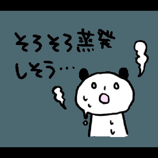 Mahome panda vol.3.1-1 - Sticker 19