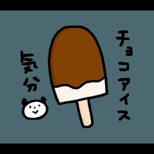 Mahome panda vol.3.1-1 - Sticker 12