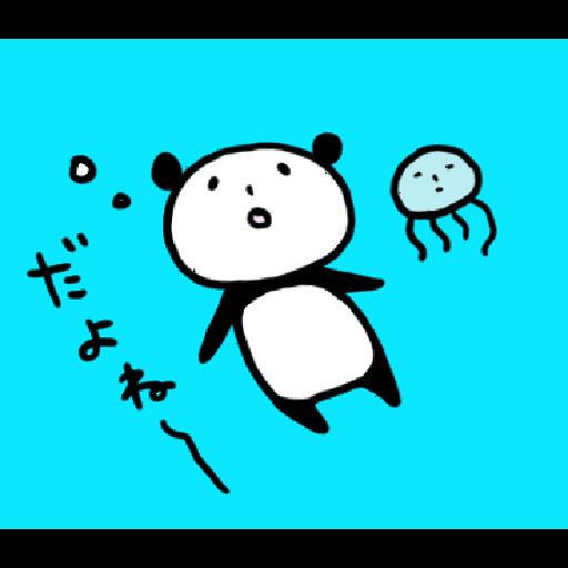 Mahome panda vol.3.1-1 - Sticker 15