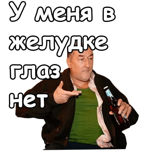 Воронины - Sticker 30
