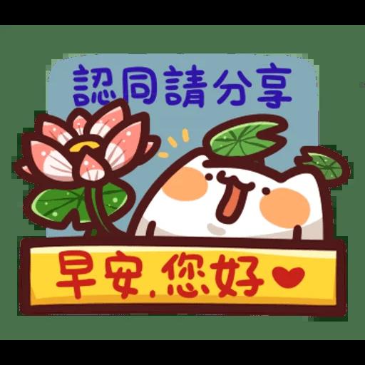 j - Sticker 8