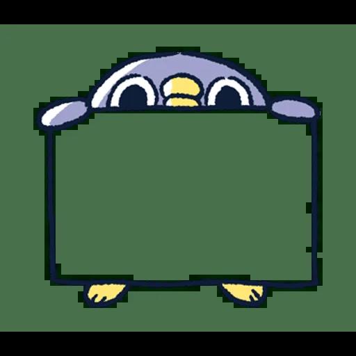 肥企鵝的內心話3 & 4 (2) - Sticker 8