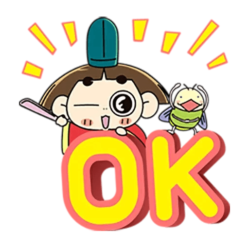 邪留丸 - Sticker 19