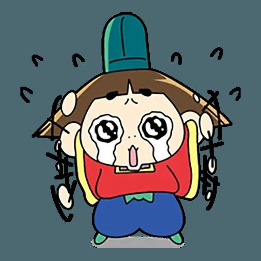 邪留丸 - Sticker 9