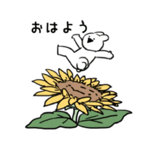 Extremely Rabbit - Everlasting Summer - Sticker 1