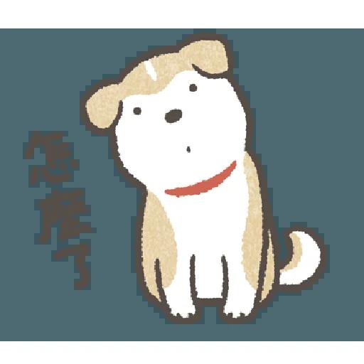 Shibapuppy1 - Sticker 16