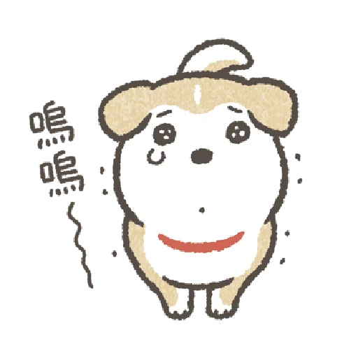 Shibapuppy1 - Sticker 7