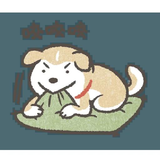 Shibapuppy1 - Sticker 28