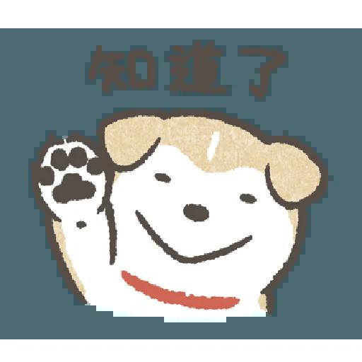 Shibapuppy1 - Sticker 5