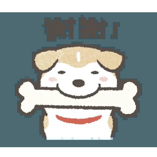 Shibapuppy1 - Sticker 3