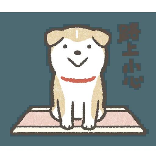 Shibapuppy1 - Sticker 13