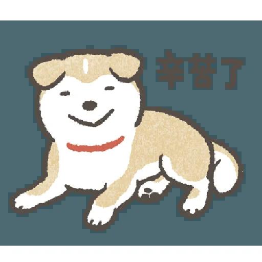 Shibapuppy1 - Sticker 8