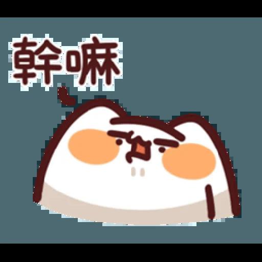 LV.16 野生喵喵怪 - Sticker 3