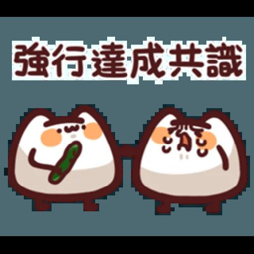 LV.16 野生喵喵怪 - Sticker 18