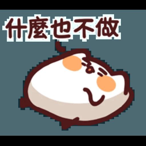 LV.16 野生喵喵怪 - Sticker 2