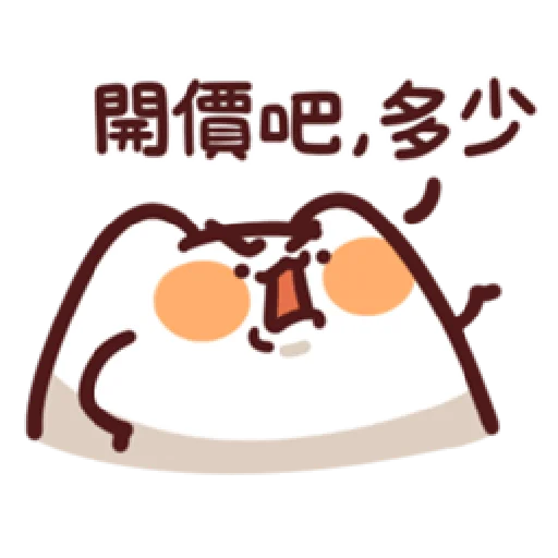 LV.16 野生喵喵怪 - Sticker 12