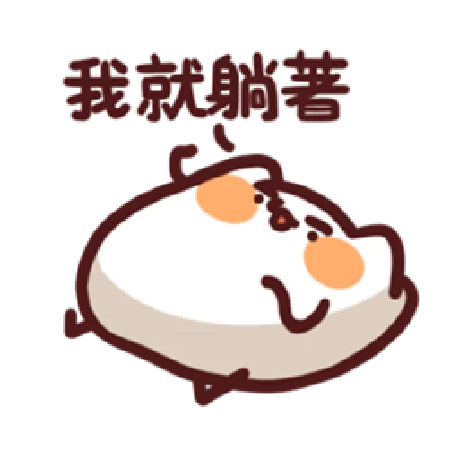 LV.16 野生喵喵怪 - Sticker 1