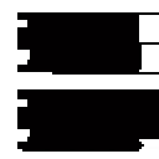 仆街粗口1 - Sticker 8