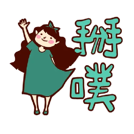 Phrases 4 - Sticker 3