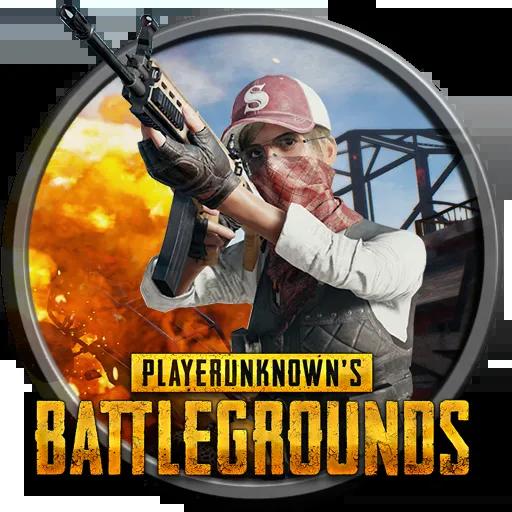 Playerunknown's Battlegrounds - Sticker 4