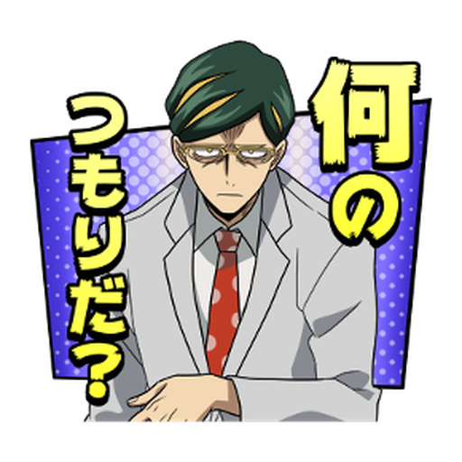 Boku no Hero Academia #4 - Sticker 22