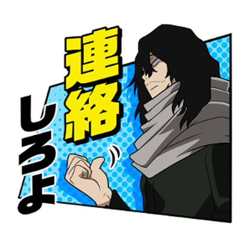 Boku no Hero Academia #4 - Sticker 20