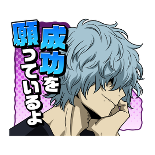 Boku no Hero Academia #4 - Sticker 23