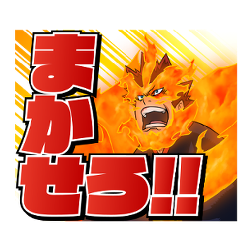 Boku no Hero Academia #4 - Sticker 21