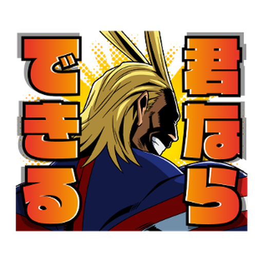 Boku no Hero Academia #4 - Sticker 19