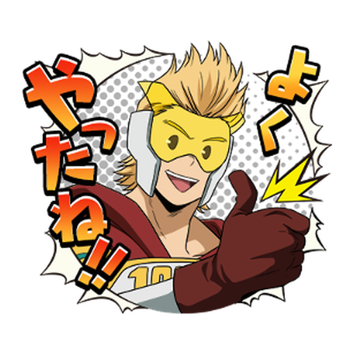 Boku no Hero Academia #4 - Sticker 16