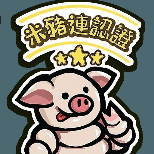 Pe - Sticker 2