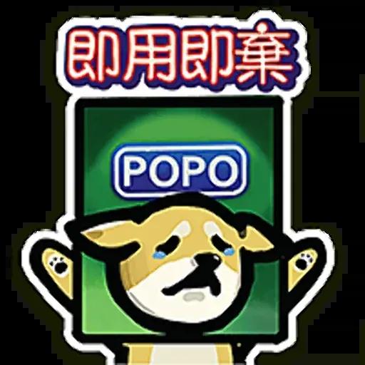 Pe - Sticker 6