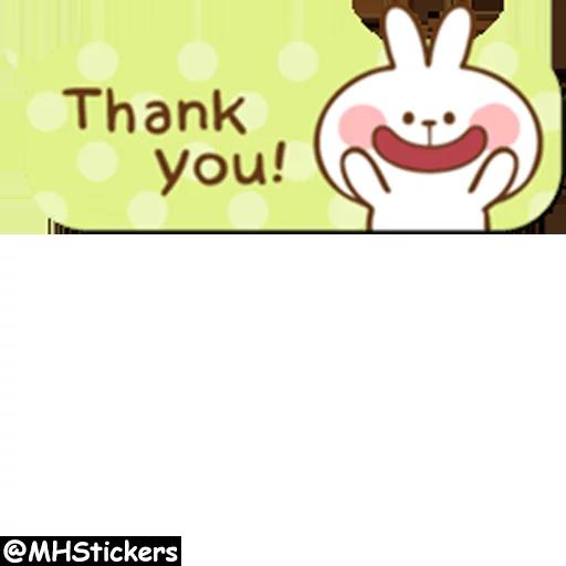 Ttyy - Sticker 2