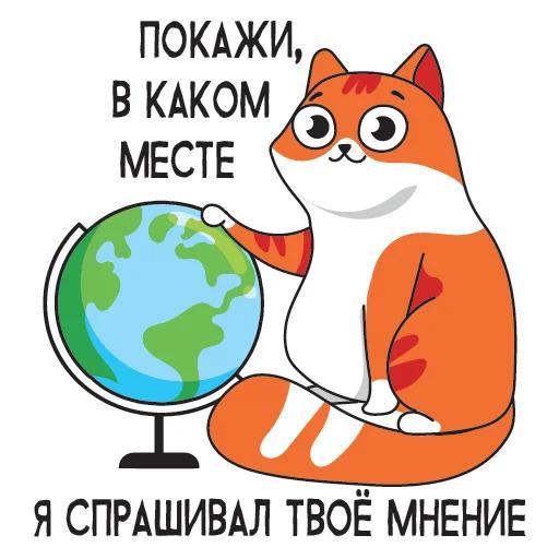 Ы - Tray Sticker