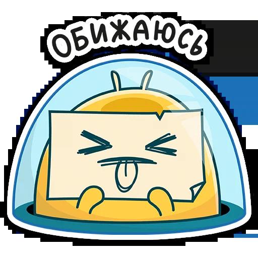 Ы - Sticker 7
