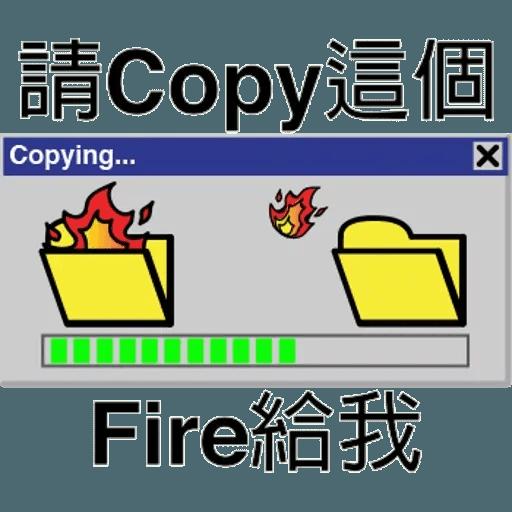 辦公室常用英語 - Sticker 3
