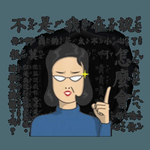 小學課本2 - Sticker 4
