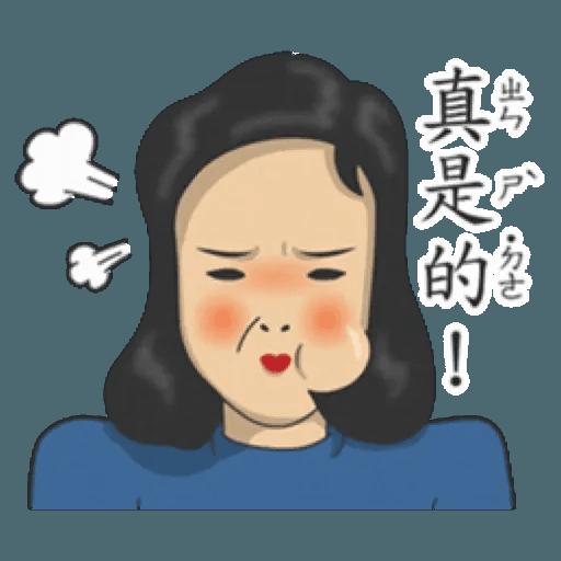 小學課本2 - Sticker 5