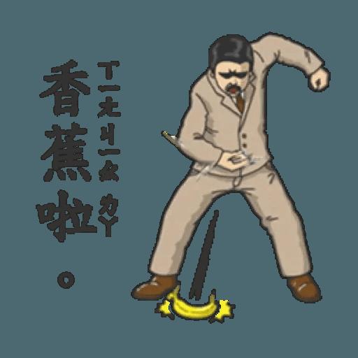 小學課本2 - Sticker 3