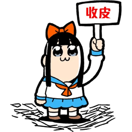 Pop team epic 04 - Sticker 2