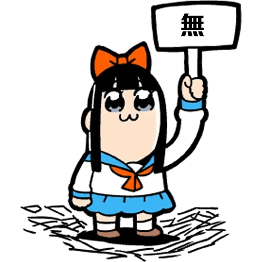 Pop team epic 04 - Sticker 1