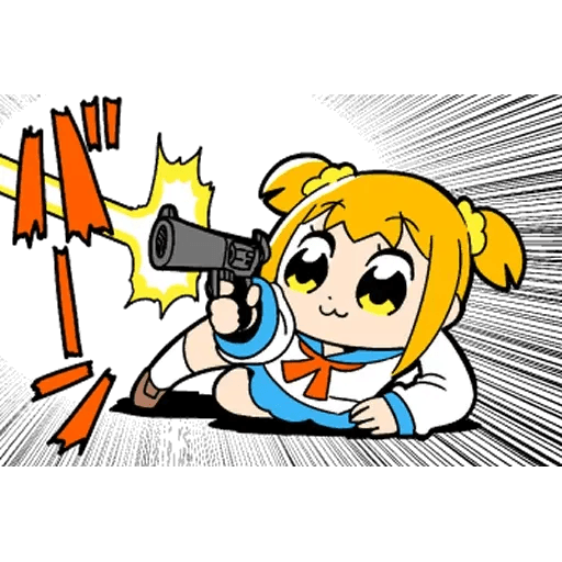 Pop team epic 04 - Sticker 5