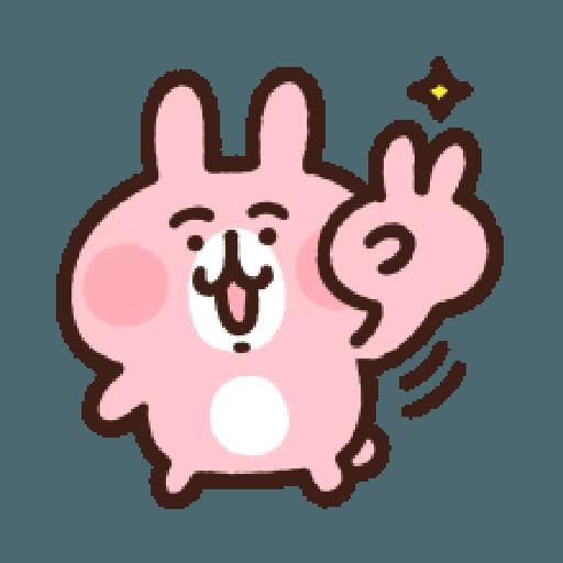 P助兔兔表情貼 4 - Sticker 7