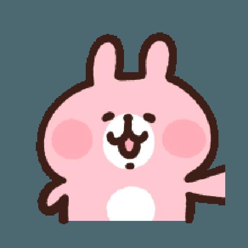 P助兔兔表情貼 4 - Sticker 1