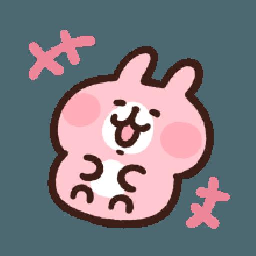 P助兔兔表情貼 4 - Sticker 9
